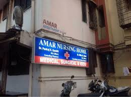 AMAR NURSING HOME