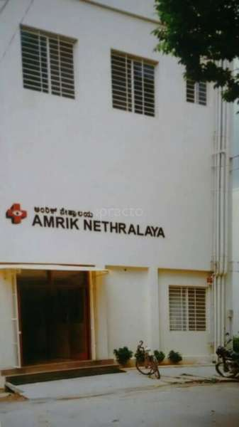 AMRIK NETHRALAYA(SUPER SPECIALITY EYE HOSPITAL)