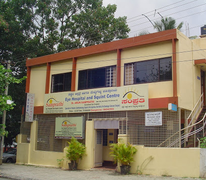 AEYE HOSPITAL & SQUINT CENTRE