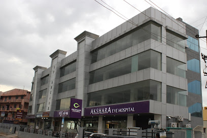 AKSHARA EYE FOUNDATION ( A UNIT OF RIGHT AXIS EYE HOSPITAL PVT LTD )