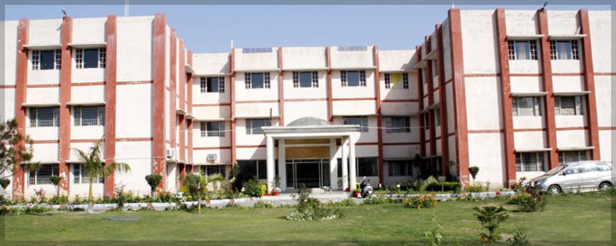 ADARSH NURSING HOME